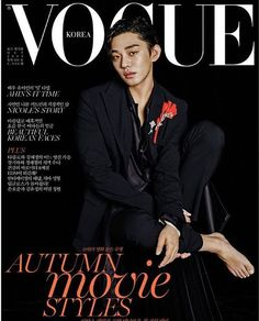Yoo Ah In is first Korean male star to fly solo on the Vogue Korea cover with exclusive photoshoot Vogue Korea, Fashion 2020, World Of Fashion, Gq Magazine Covers, Yoo Ah In, Vogue Men, Male Magazine, Issue Magazine, Vogue Covers