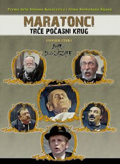 Maratonci trce pocasni krug (1982) Directed by Slobodan Sijan