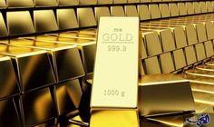 الذهب يصعد لليوم الثاني على التوالي مع…: ارتفع الذهب يوم الثلاثاء مبتعدا أكثر عن أدنى مستوى في خمسة أشهر ونصف الشهر الذي سجله الأسبوع…