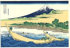 Shore of Tago Bay, Ejiri at Tokaido, 1832  - 36 Views of Mount Fuji, first 36 designs of the 46