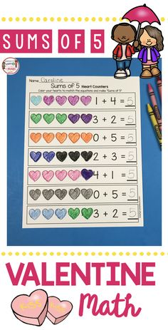 SUMS OF 5 Valentine\'s Day Addition Activity - February worksheets for kindergarten - print FREEBIES and free worksheets for math and reading #kindergarten #kindergartenmath #addition #valentinesday