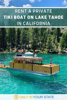 Make Lake Tahoe in California your own private, tropical paradise this summer with a tiki boat rental. They're perfect for bachelor and bachelorette parties, birthdays, and travel with family and friends. Enjoy beautiful views and booze, including their famous daiquiri mix. Rentals are BYOB and include floats, paddleboards, water slides, and more. | Local Staycation | Vacation | Day Trip Ideas Lake Tahoe Vacation, Vacation Days, Vacation Spots, Family Vacations, Places In Usa, Places To Go, Lakes In California, Famous Beaches, South Lake Tahoe