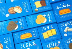 Yukishio KABO — Topawards亚洲 Coffee Packaging, Food Packaging, Brand Packaging, Japanese Typography, Graphic Design Typography, Typography Poster, Japan Package, Japanese Packaging, Box Design