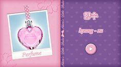 Learn Korean Language Vocabulary #50 - Perfume + pronunciation #learnkorean #hangul #koreanlanguage #향수 #한글 #learning #flashcard #words #flashcards