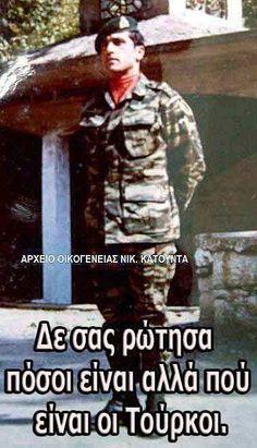 Λοχαγός Νικόλαος Κατούντας ο Λεωνίδας της Κερύνειας My Land, Cyprus, Greece, Explore, History, Movie Posters, Warriors, Truths, Quotes