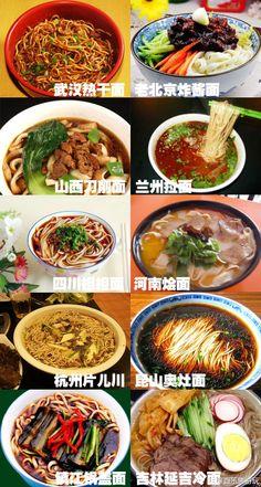 China's Top 10 Famous Noodles. 武汉热干面 (Wuhan's Hot Dry Noodles), 北京炸酱面 (Beijing's Zhajiangmian), 山西刀削面 ( Shanxi's knife-cut noodles),  河南萧记烩面 ( Henan's Xiaoji Stewed Noodles), 兰州拉面 ( Lanzhou's hand pulled noodles), 杭州片儿川 (Hangzhou's Pian'er Chuan), 昆山奥灶面 (, Kunshan's Aozao noodles), 镇江锅盖面 ( Chinkiang pot cover noodles), 四川担担面 ( Sichuan's dandanmian), and 吉林延吉冷面 ( Jilin's cold noodles)