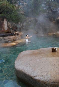 Bugok Hot Springs, located at the foot of Deokamsan Mountain, South Korea South Korea Travel, Asia Travel, Places To Travel, Places To See, Places Around The World, Around The Worlds, The Rok, Korea Tourism, Living In Korea