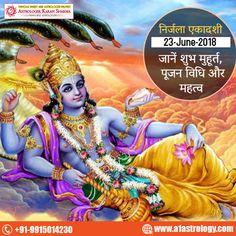 Nirjala Ekadashi 2018: जानें शुभ मुहूर्त, पूजन विधि और महत्व एकादशी का समय 23 जून को रात 3 बजकर 19 मिनट पर शुरू। 24 जून 2018 को रात 3 बजकर 52 मिनट तक प्रभावी।