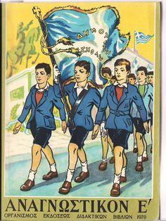 Χρόνια Πολλά! Michael Chabon, Greek Fashion, Greek History, Math Humor, Poster Ads, Human Emotions, The New Yorker, Vintage Pins, Ancient Greece
