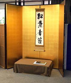 Samurai, Drinking, Meditation, Relax, Japanese, Lights, Beverage, Drink, Japanese Language