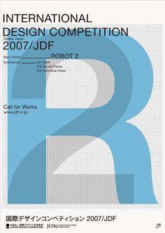 2007 / International Design Competition 2007 / Japan Design Foundation.   shinnoske sugisaki