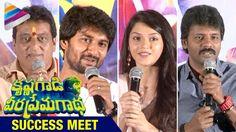 krishna gadi veera prema gadha Movie # Sucess Meet