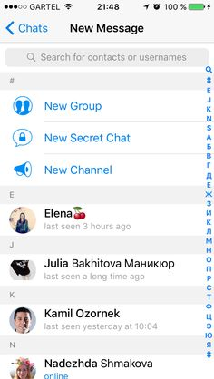 New message. New chat hex Channel E, Telegram App, News Channels, Long Time Ago, Ios, Messages, Text Posts, Text Conversations