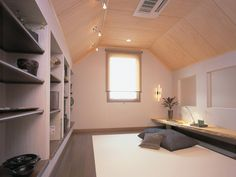 Track Lighting, Relax, House Design, Ceiling Lights, Interior, Room, Home Decor, Ideas, Bedroom