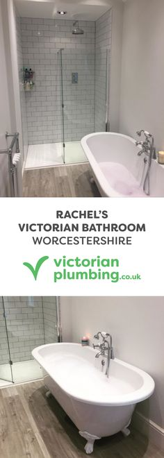 See the pictures from Rachel's beautiful traditional bathroom and discover what fixtures she's used to get the Victorian bathroom look.