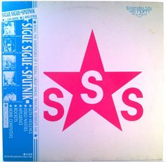 Sigue Sigue Sputnik - Love Missile F1-11 (Extended Version)