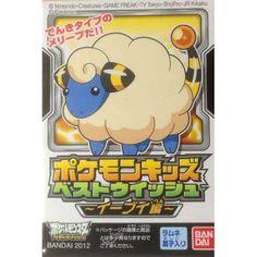 Pokemon 2012 Bandai Pokemon Kids Best Wishes Eevee Volume Mareep Figure