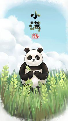 Panda Gif, Panda Bear, Panda Movies, Panda Wallpapers, Cute Panda, Cute Bears, Cute Illustration, Colour Images, Famous Artists