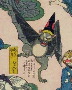 芳幾の踊るコウモリ。Dancing Bat by Yoshiiku Japan Illustration, Character Illustration, Graphic Design Illustration, Japanese Drawings, Japanese Prints, Witch Painting, Jordi Bernet, Dark Art Illustrations, Traditional Japanese Art