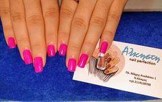 αλκηστη nail perfection - Αναζήτηση Google Heart Ring, Gold Rings, Triangle, Nails, Google, Jewelry, Finger Nails, Jewlery, Ongles