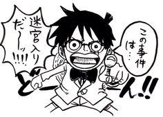 One Piece, Luffy