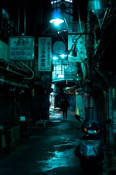 Night Aesthetic, City Aesthetic, Blue Aesthetic, Urban Photography, Night Photography, Street Photography, Cyberpunk Aesthetic, Cyberpunk Art, Aesthetic Backgrounds