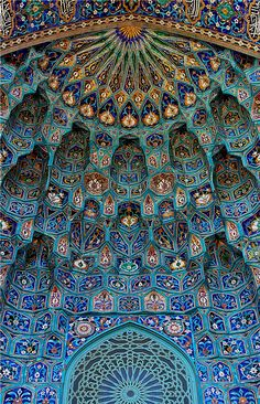 Beautiful islamic architecture inside the St Petersburg Mosque in Russia.