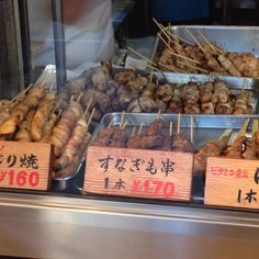Meat on sticks...yum. Yakitori.