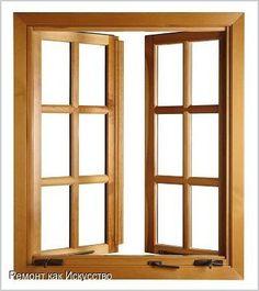 Ремонт деревянных окон.  Не каждый из нас может похвастаться новехоньким стеклопакетом. У большинства россиян в квартирах по-прежнему стоят стандартные распашные деревянные окна. Они могут заедать или дребезжать, но не спешите откладывать последние крохи из семейного бюджета на новые окна. Мы подскажем, как легко избавиться от этих проблем.  Инструменты и материалы:  1. Рубанок  2. Деревянные обрезки для клиньев или пробки  3. Стальные уголки, шурупы  Процесс:  1. Разболтавшуюся створку…