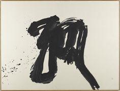 孤 / Ko, 1978 Ink on Japanese paper 143.0 x 188.5 cm