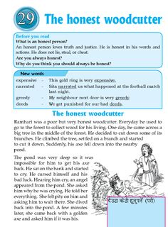 Literature Grade 6 Nepal Special The Honest Woodcutter English Writing Skills, English Reading, Learning English, English Story, English Class, Teaching Reading, Teaching Kids, Grade 1 Reading, Short Stories For Kids