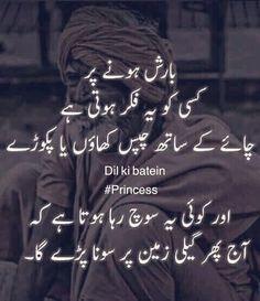 Untitled Imam Ali Quotes, Rumi Quotes, Poetry Quotes, Faith Quotes, Urdu Quotes Images, Quotations, Qoutes, Deep Words, True Words