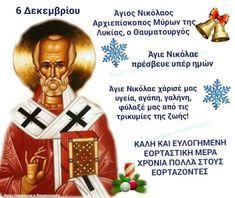 Saint Name Day, Names, Movie Posters, Movies, Saints, Greek, Films, Film Poster, Cinema