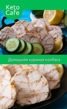 Chicken Sausage, Vinaigrette, Recipies, Food And Drink, Low Carb, Cooking Recipes, Keto, Ethnic Recipes, Recipes