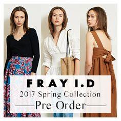FRAY I.D、春の先行予約スタート!シーズンを華やかに導くオリエンタル刺繍、エキゾチック模様など贅沢なマテリアルが揃うSpring Collection。