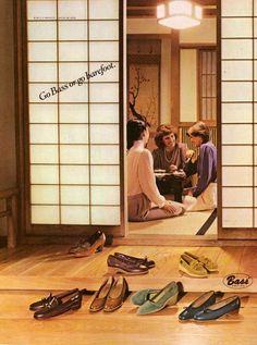 1981 Bass Shoes Footwear Japanese Sushi Print Ad Vintage Advertisement VTG 80s | eBay