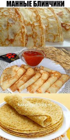 Cook at home Crepe Recipes, New Recipes, Baking Recipes, Cookie Recipes, Healthy Recipes, Bulgarian Recipes, Russian Recipes, Crepes And Waffles, Cook At Home