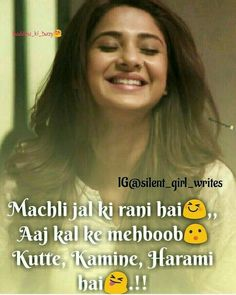 Bad Words Quotes, Maya Quotes, Crazy Quotes, Girly Quotes, Cute Quotes, Hindi Quotes, Funny Quotes, Qoutes, Funny Memes