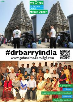 #drbarryindia's @GoFundMe page http://www.gofundme.com/8g5pwo