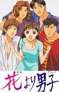 Hana Yori Dango - i actually invested money in these series and bought it! If you are a romance junkie like myself, you will get over the weird design and love this series! The romance development between the leads was very well done. Recommended!