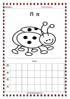 Life Cycles, Activities For Kids, Playing Cards, Snoopy, School, Insects, Projects, Blog, Character