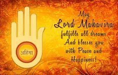 Mahavir Jayanti Greeting Cards