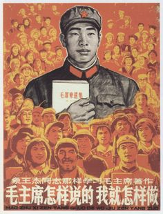 Read the little red book. Chinese propaganda