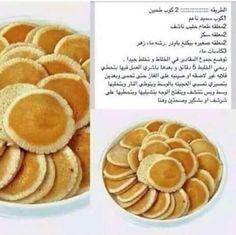قطايف Arabic Dessert, Arabic Sweets, Arabic Food, Ramadan Recipes, Sweets Recipes, Cooking Recipes, Tunnocks Tea Cakes, Tunisian Food, Middle East Food