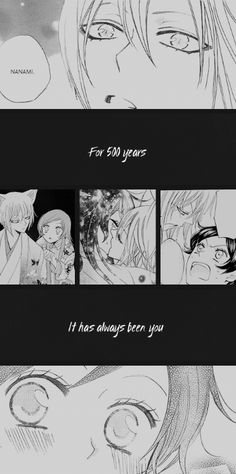Kamisama Hajimemashita. I cried my eyes out at this part in the manga. It was so long awaited :)  It's gonna be quite a while before the anime catches up though..