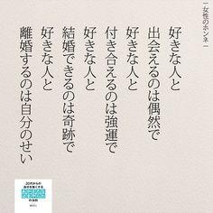 @yumekanau2のInstagram写真をチェック • いいね!4,254件