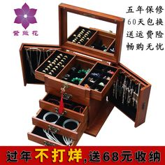 http://pt.aliexpress.com/store/product/Locking-wooden-jewelry-box-real-princess-continental-retro-multifunctional-jewelry-jewelry-box-wedding-gift/219022_32614599509.html