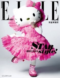 Adore this! I'll never be too old for hello kitty! When I was born I got a hello kitty and loved her since. If I'm having a bad day, seeing HK will make me smile!
