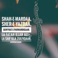 Haider e karrar Quran Quotes Inspirational, Islamic Love Quotes, Religious Quotes, Arabic Quotes, Hazrat Ali Sayings, Imam Ali Quotes, Allah Quotes, Boy Quotes, Words Quotes