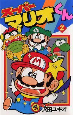 Super Mario World manga